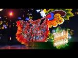 «Ты супер! Танцы»: Каролина Тумашевич, 15 лет, Белоруссия