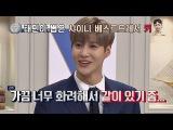 화려함의 끝판왕☆ 샤이니 베스트 드레서 키 비정상회담 172회