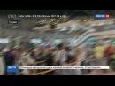 Новости на «Россия 24» • Сезон • Семейная история, вышедшая за пределы РФ пропавших россиян нашли в тюрьме в Турции