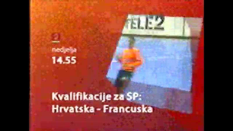 Анонсы и начало новостей (HRT1 [Хорватия], 14.06.2009)