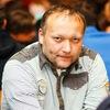Dmitry Kostyuchenko