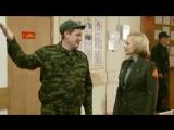 Кремлевские Курсанты Сезон 1 Серия 17