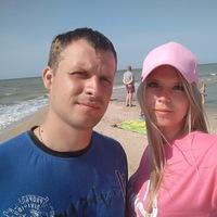 Арина Мартьянова