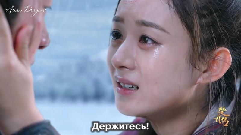 [58/58] Легенда о Чу Цяо / Legend of Chu Qiao / Princess Agents / 楚乔传
