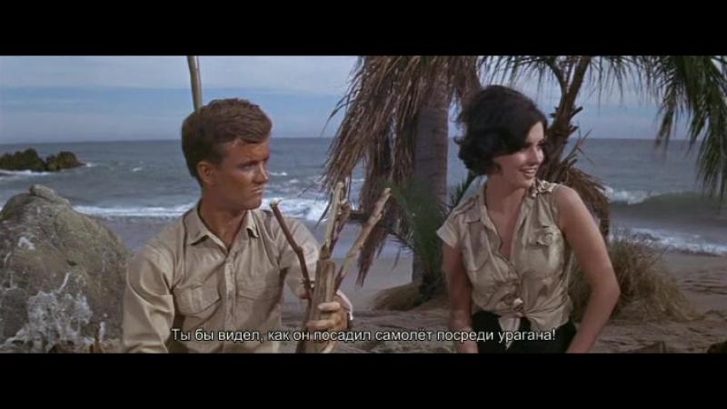 Энсин Пулвер Лейтенант Пулвер Ensign Pulver субтитры реж Д Логан 704x288 1964 США драма комедия военный DVDRip SubRus