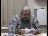 5-я Встреча Николая Левашова с активом РОД ВЗВ 20.12.2008