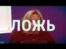 Вопросы директору клиники где умирал актер Дмитрий Марьянов