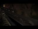 Суперсооружения - Камнепроходцы Мегасооружения National Geographic 1