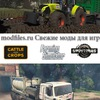 Фарминг моды | Wreckfest | Cattle and Crops mod