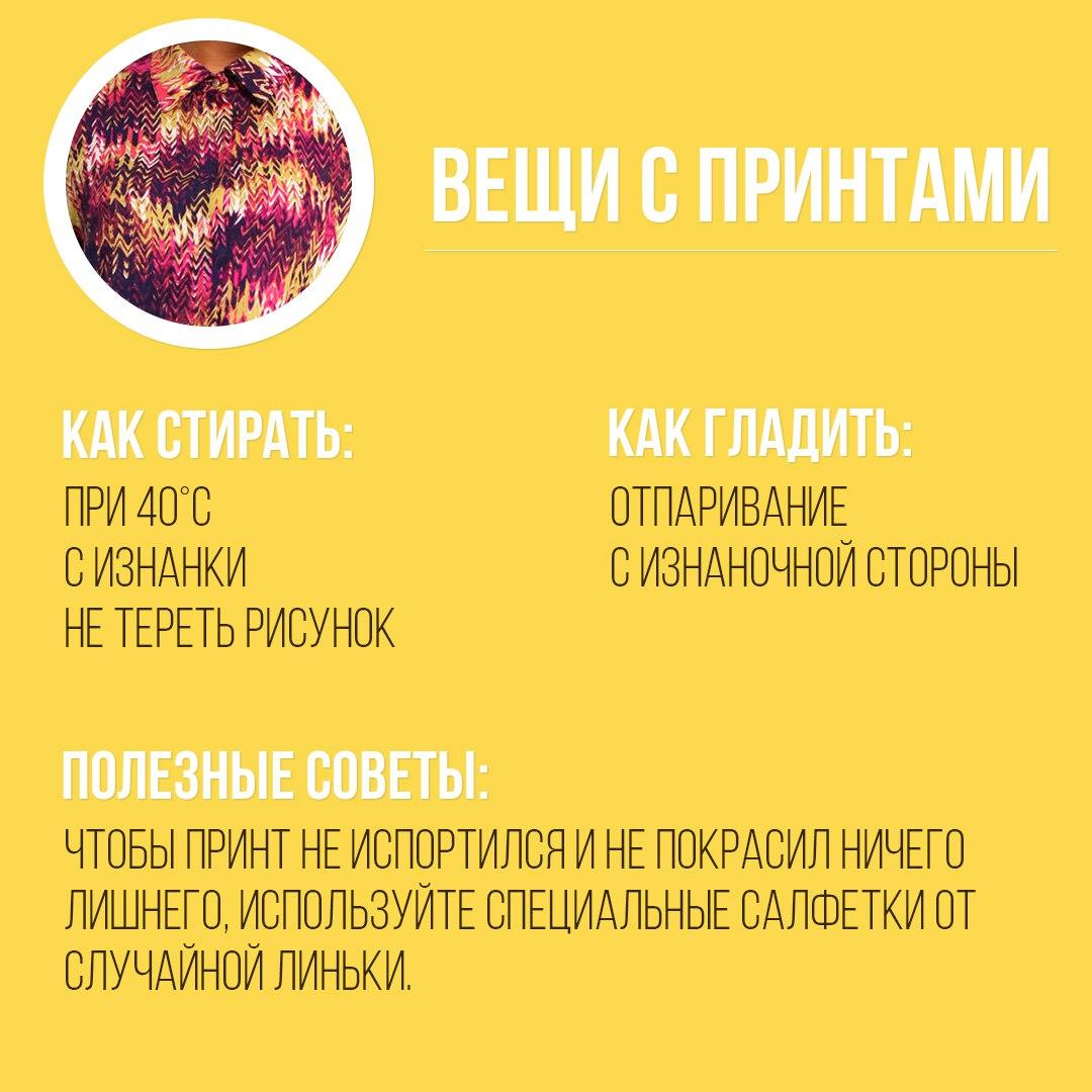 https://pp.userapi.com/c639317/v639317223/5ca0d/-nMk2GCoRu4.jpg