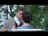 Премьера сериала «Кровавая барыня» на телеканале «Россия 1».