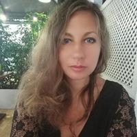 Наталья Бигун