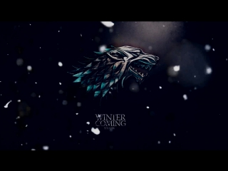 Game of Thrones - Stark Animated Wallpaper