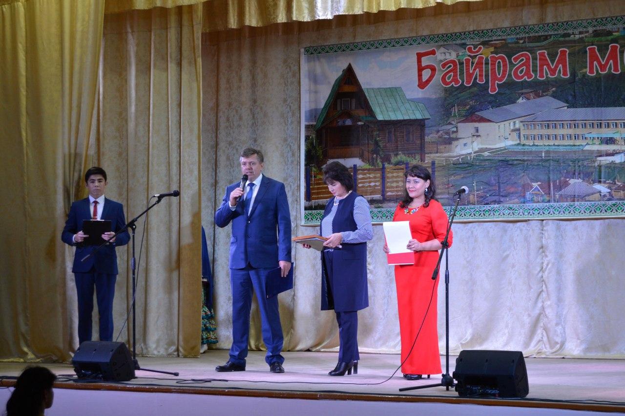 Выступление гостей