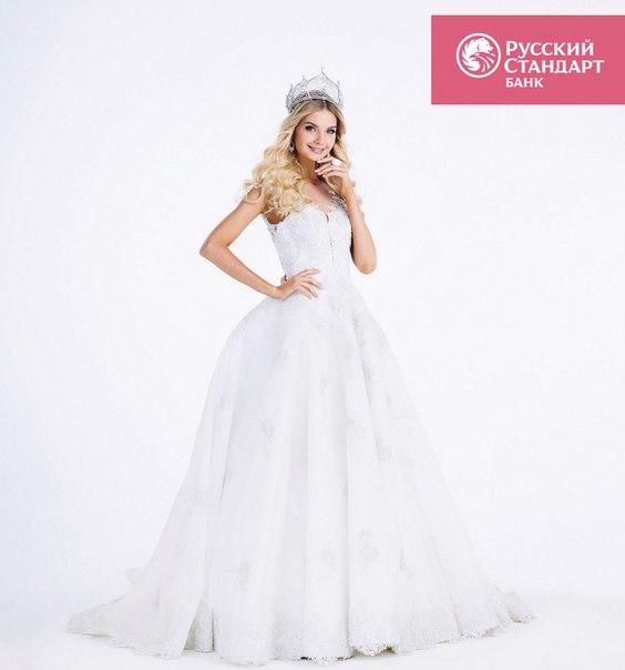 Полина Попова, победительница национального конкурса «Мисс Россия 2017