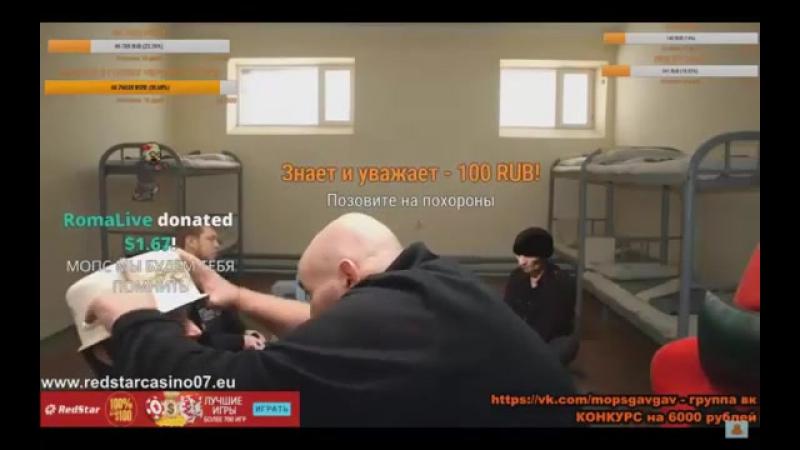 Андрюха стреляет в мопса с травмата Мопс от страха напердел