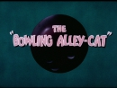 07. The Bowling Alley-Cat 1942