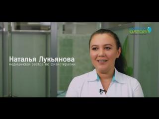 Медицинская сестра Наталья Лукьянова