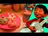 Тайна Коко - Готовим Мёртвый Хлеб и Горячий Шоколад