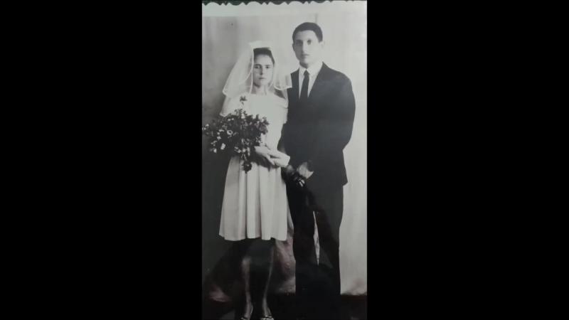 Марина, моя сестрёнка, подарила родителям на золотую свадьбу видео тост.