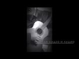 Насрулла - Я по течению плыву ПОЛНАЯ ВЕРСИЯ. (Текст и Аккорды песни в описании)(1)