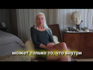 60-летняя красавица Ясмин Росси.