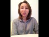 Видео-отзыв Елены о полученных результатах после тренировок и питания по программам МСМК Валентины Забияки