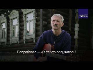 Финалисты конкурса песен про Крымский мост рассказали, как стройка века вдохновила на творчество