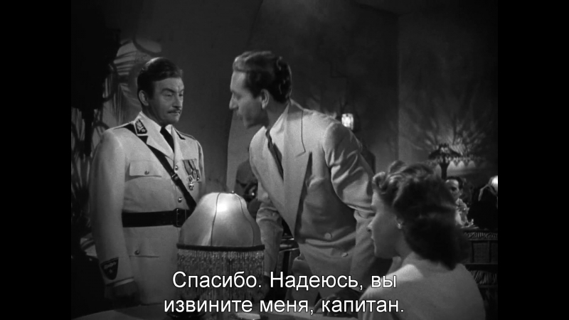 Касабланка (1942) HD 1080p / Casablanca SomeWax субтитры