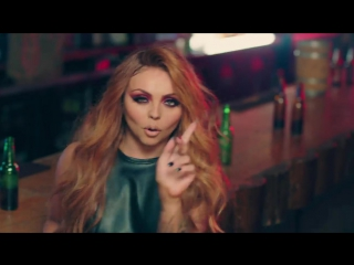 Little Mix - No More Sad Songs (Official Video) ft. Machine Gun Kelly премьера нового видеоклипа