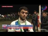 Чемпионы Мира по Ушу Саньда вернулись домой (vk.com/sanda42)