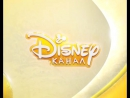 Дети шпионов 4 Армагеддон на Канале Disney