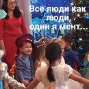 Галина Королева фото #9