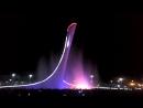 Поющие фонтаны, Олимпийский парк, г. Сочи.