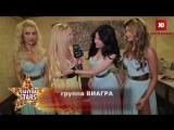 Группа ВИА Гра в программе SHOW STARS (выступление в Одессе в клубе