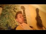 Фристайл под гитару как 100 научиться выступать публично