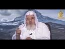 9 деяний, которые приведут в Рай - Шейх Мухаммад Салих аль-Мунаджид