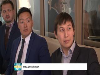 В Кызыле открылся МФЦ для предпринимателей. Все о работе нового филиала.