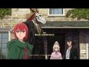 Невеста чародея / Mahoutsukai no Yome opening HD