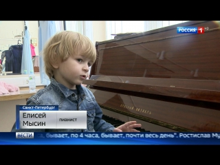 Денис Мацуев и участники конкурса «Синяя птица» в Кремле! Джаз в кругу друзей!