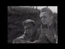 Отрывок из фильма Годен к нестроевой,1968