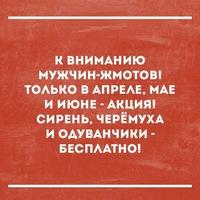 Нагима Мусинова