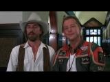 Харлей Дэвидсон и Ковбой Марльборо (1991) (Harley Davidson and the Marlboro Man)