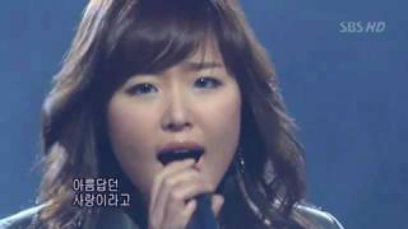 2003년 11월 02일 코요태_애원 SBS KOREA WORLD