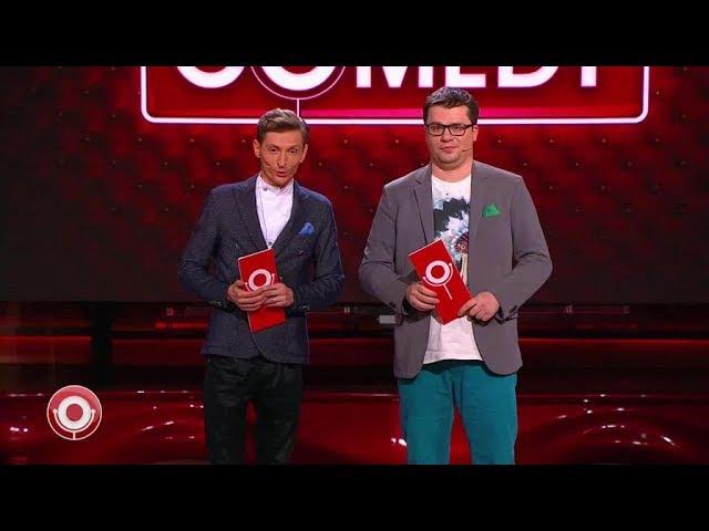 Comedy Club Павел Воля и Гарик Харламов взорвали зал