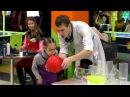 Химическое крио шоу Заморозка Эксперименты с жидким азотом Трюки с огнем на д