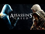 Assassin's Creed - The Complete Saga - Trailer (2017)  Fan Made