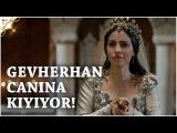 Muhteşem Yüzyıl Kösem Yeni Sezon 15.Bölüm (45.Bölüm) |