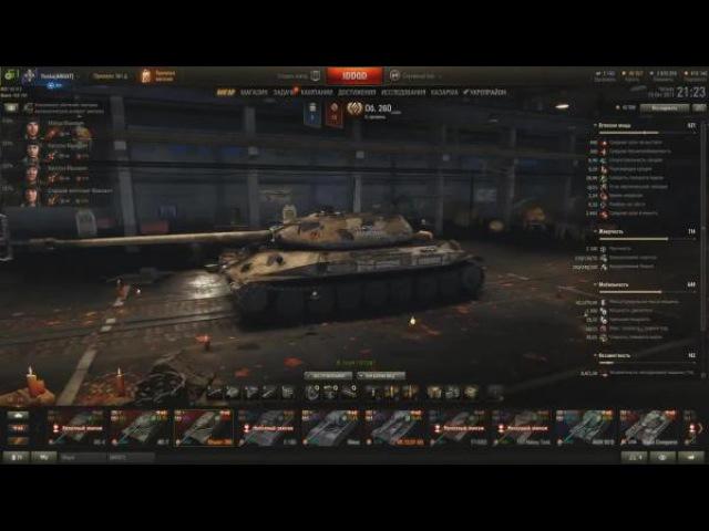 World of Tanks Картош, не жадничай