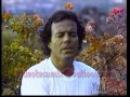 Julio Iglesias - Nathalie Video Oficial 1982